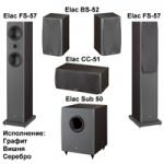 ELAC FS-57 Set 5.1 Graphite