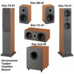 ELAC FS-57 Set 5.1 Cherry