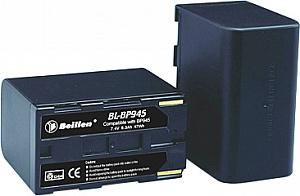Beillen BL-BP945